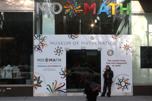 The Entrance to MoMath.